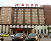 昊天酒店(柳州火車站店)
