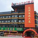 IU酒店(廣州南灣水鄉店)