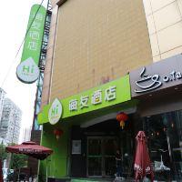 海友酒店(上海製造局路店)酒店預訂