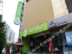 海友酒店(上海製造局路店)