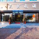 邵陽三里屯酒店