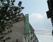 上海豪都大酒店