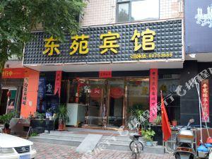 晉州東苑賓館