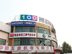 易佰連鎖旅店(泗州汽車站店)