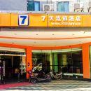 7天連鎖酒店(宜賓北門汽車站店)