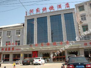 運城河東快捷酒店