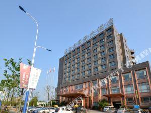 仙居皇嘉國際大酒店