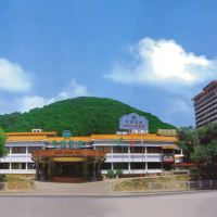 深圳竹園賓館酒店預訂