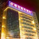 安陽悅萊商務酒店