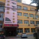 潞城四季金源商務賓館(原治四季金源商務賓館)