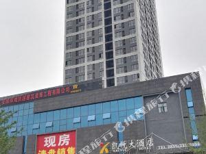 安順凱悅大酒店