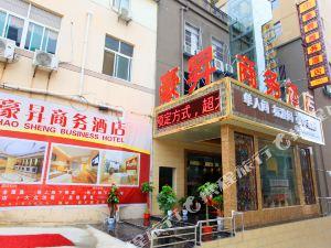 紅安豪昇商務酒店