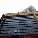 臨海白云商務酒店