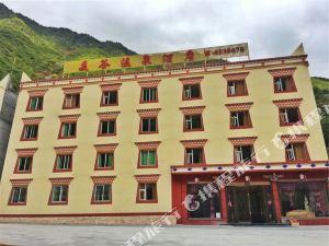 理縣美谷溫泉酒店