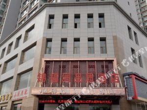 格爾木錦福潤品質酒店