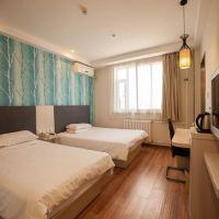 漢庭酒店(大連機場店)酒店預訂