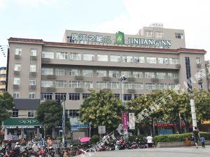 錦江之星風尚酒店(欽州年年豐廣場沃爾瑪店)