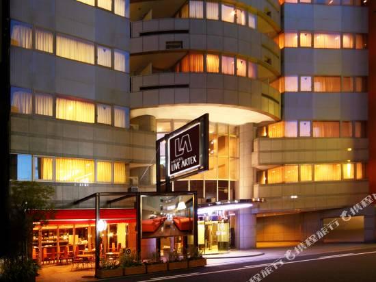 萊弗阿泰克斯大阪酒店