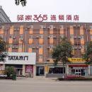 驛家365連鎖酒店(唐縣店)