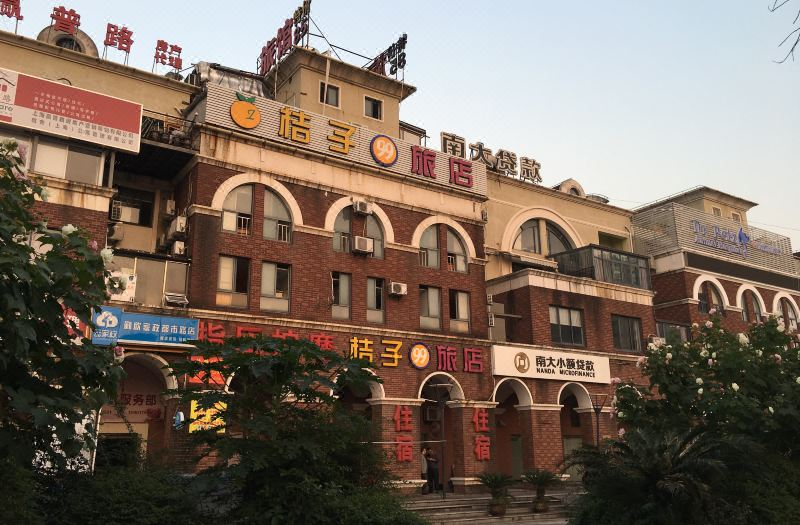 Orange 99 Hostel Hotel Reviews And Room Rates