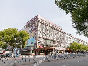 永康紫微大酒店