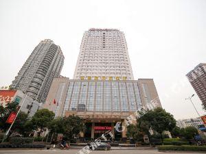 宜昌金德瑞國際酒店