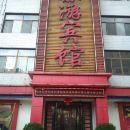 呂梁柳林祥云旅游賓館
