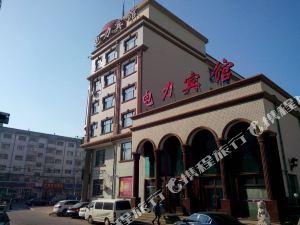 電力賓館(尚志東一條路店)