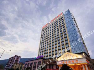維也納酒店(韶關五里亭店)