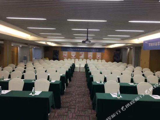 美豪麗致酒店(廣州五羊新城店)會議室