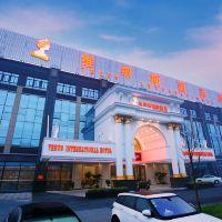 維納斯國際酒店(上海浦東機場野生動物園店)酒店預訂
