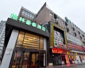 格林豪泰(北京學清路店)