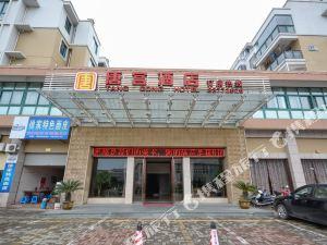 天台唐宮酒店