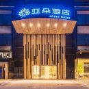 深圳南山亞朵酒店