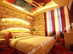 安國艾尚520主題酒店
