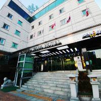 首爾高級酒店酒店預訂