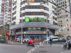 海友酒店(上海南京路步行街店)