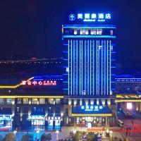 美麗豪酒店(上海寶山店)酒店預訂