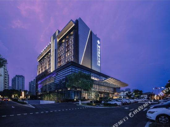 Shuguang International Hotel