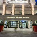 雅典格雷科泰爾雅典娜酒店(Grecotel Pallas Athena Athens)