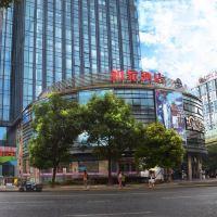 如家酒店(上海寶山萬達廣場共康路地鐵站店)酒店預訂