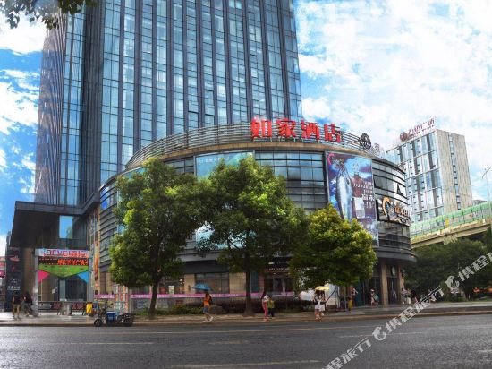 Home Inn Shanghai Baoshan Wanda Plaza Gongkang Road Subway Station