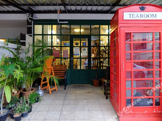 倫敦茶室住宿加早餐旅館(The London Tearoom Guesthouse)