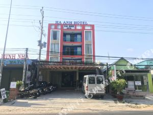 哈耐酒店 - 美奈(Ha Anh Hotel - Mui Ne)
