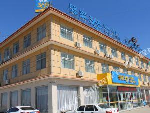 驛家365連鎖酒店(蔚縣店)