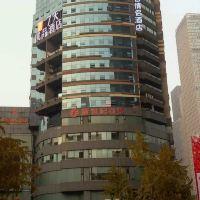 7天優品酒店(重慶南坪會展中心工貿地鐵站店)酒店預訂