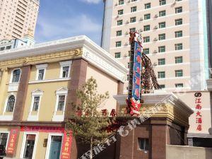 滿洲里江南大酒店