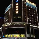 昌吉麗錦酒店