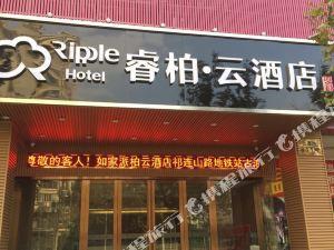 如家睿柏·雲酒店(上海祁連山路地鐵站店)