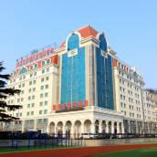 青島體育之家大酒店